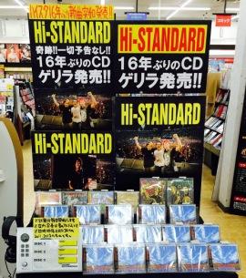 【いきなり!】Hi-STANDARD 事前告知なしで16年振り新作を本日リリース