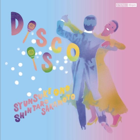 坂本慎太郎、『できれば愛を』からあの曲が7インチ・カット!