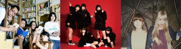 新旧ロックバンド、アイドルが大塚Hearts+でぶつかり合い!グーフィーズ、リミエキ、ベルハー、おやホロのカオス4マン!