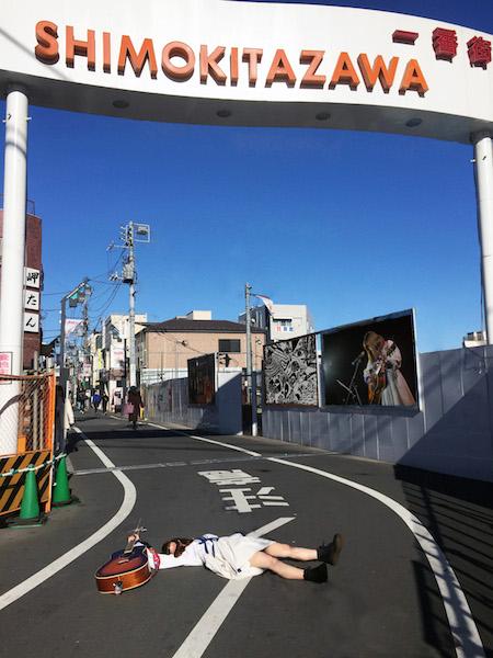 パンクSSW・岬たん、活動1周年記念ライヴ開催 tasotokyoガールズやブスiDでも活躍