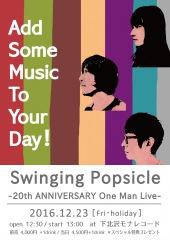 Swinging Popsicle、5年ぶりとなる20周年記念ワンマンを下北沢モナレコードで開催
