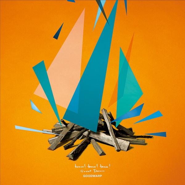 """GOODWARP、新作EPに松田""""CHABE""""岳二&TGMXがリミックス参加 OTOTOYで先行ハイレゾ試聴会開催"""