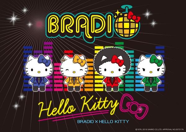 アフロなキティちゃん! BRADIOがハローキティと異色コラボ