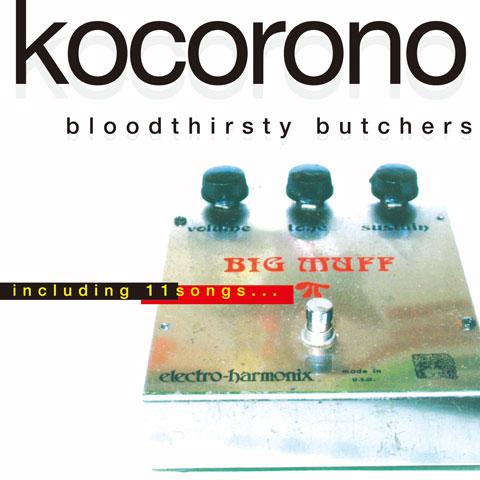 bloodthirsty butchers 不朽の名盤がdommuneスペシャルプログラムで甦る