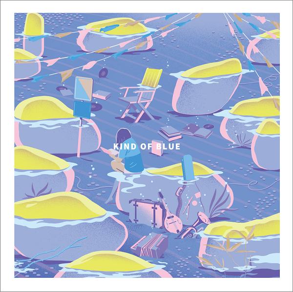 イツキライカ、1stフル・アルバム『Kind of Blue』リリースパーティー目前! 「Kind of Lou」ライヴ映像公開
