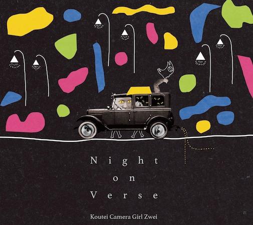 校庭カメラガールツヴァイが3rdアルバム『Night on Verse』発売、ラスト・ワンマン詳細も
