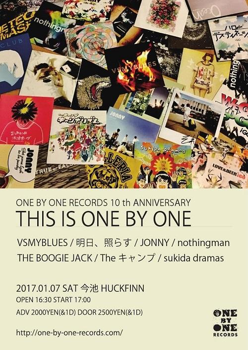 名古屋インディ・レーベル〈ONE BY ONE RECORDS〉10周年イベントに、所属バンド全集結!!