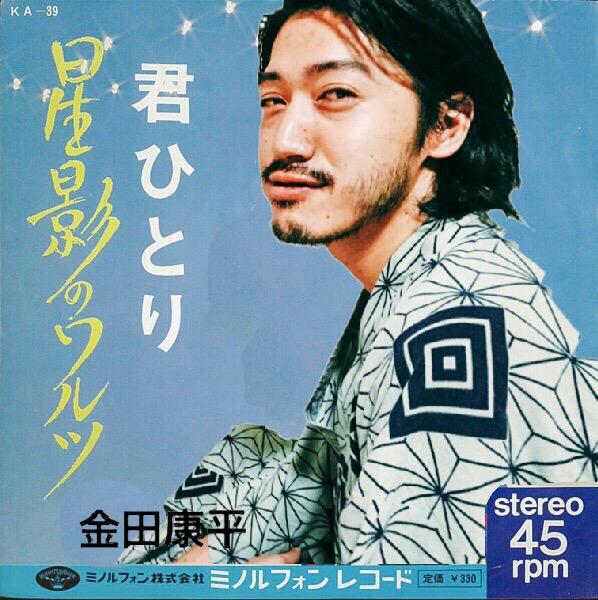 指先ノハク、対バン企画12月公演は黒猫チェルシー、金田康平との3マンに