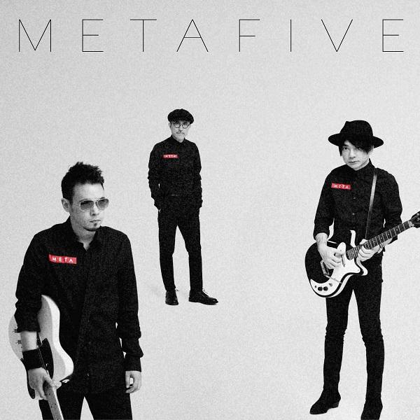 METAFIVE 新ミニ・アルバム収録曲「Chemical」スタジオ・ライブを11/2公開