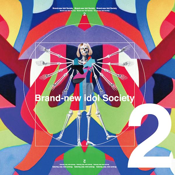 新生BiS、新曲「Not Special」を公開、これで1stアルバムすべてがフル尺試聴可能に