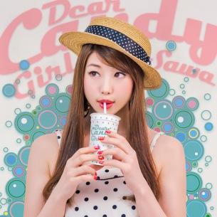 SAWA新曲「CandyGirl」デジタル配信スタート