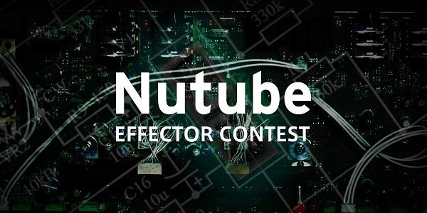 求ム! 新真空管「Nutube」搭載エフェクターの設計者〈自作エフェクター・コンテスト〉開催