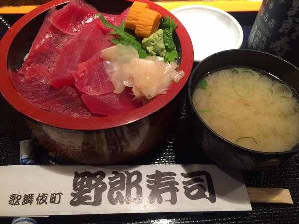 【必食ライヴめしFile】新宿LOFT近く「野郎寿司 本店」