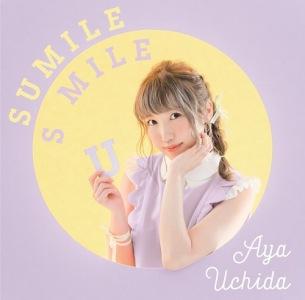 内田彩、本人が答えるTwitterのQ&A企画決定! 1stシングル『SUMILE SMILE』詳細も発表