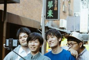 来来来チーム 2年ぶりのミニ・アルバム発売に先駆け期間限定全曲フル試聴開始 レコ発も決定