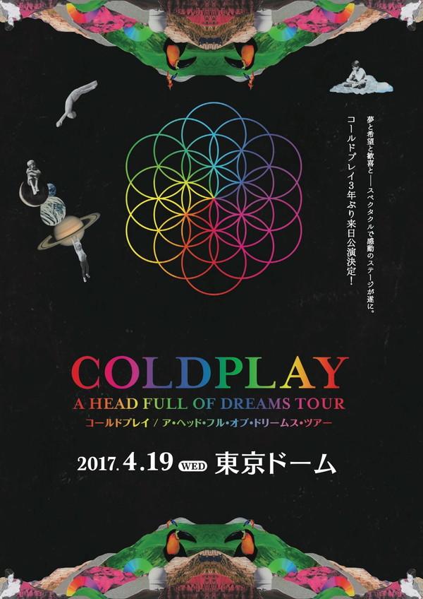 コールドプレイ、3年ぶり来日で東京ドーム公演開催