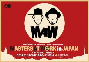 ハウス・ミュージックの伝説的ユニット、マスターズ・アット・ワークが今週末来日プレイ!