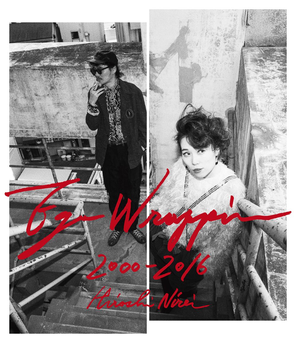 EGO-WRAPPIN'完全数量限定7inchBOX、写真集の発売が決定