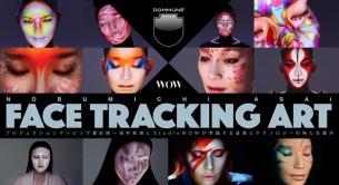 ハチスノイト、DOMMUNE「Face Tracking Art」にトーク&ライヴ出演