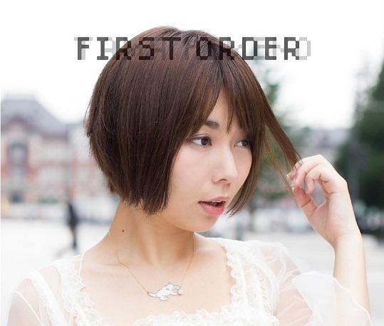 姫乃たま、ソロ初の全国流通アルバム『First Order』発売!来年2月には渋谷WWWでワンマン