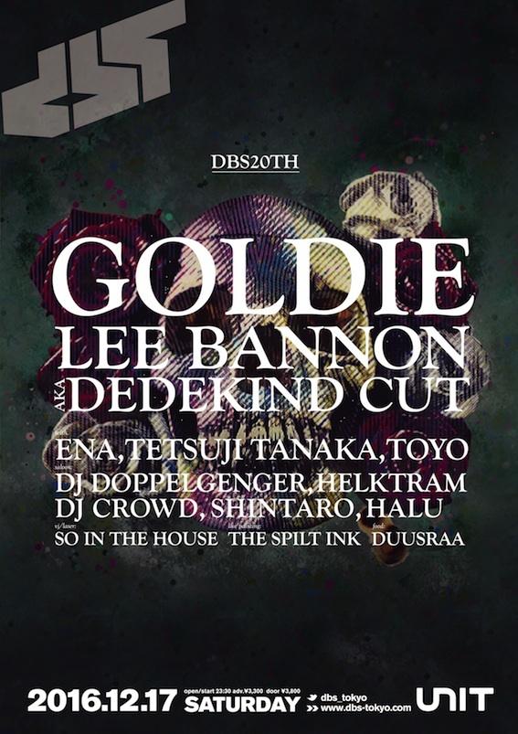ドラムンベースの帝王、ゴールディー、そして若き鬼才、リー・バノンが来日!──DBS20TH、第2弾
