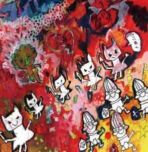 ヤーチャイカが新作『さいあく』発表 プログレ、ハードロック、歌謡曲を詰め込んだ作品に