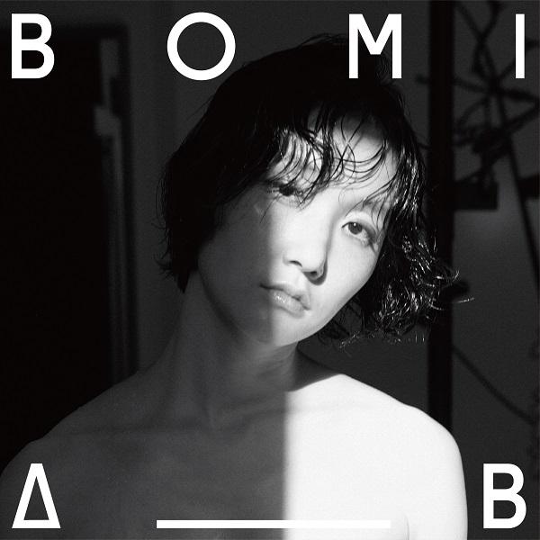 BOMI、新曲アニメーションMVをOTOTOYで先行公開 アルバム「A_B」ハイレゾ配信も決定