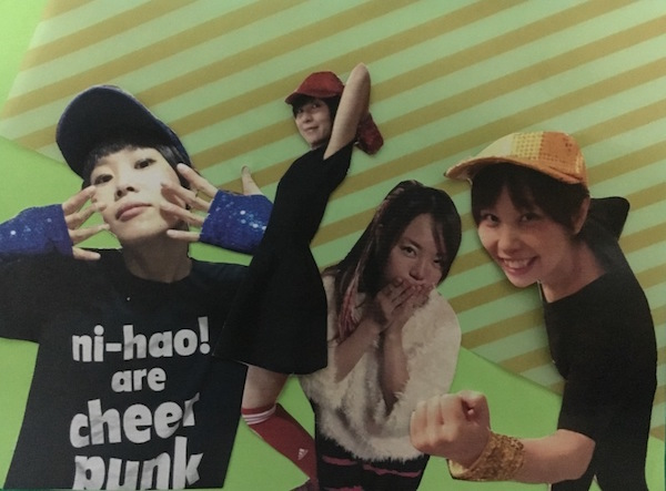 ニーハオ!、新メンバーとしてYELLOW MIWAKO(THE LET'S GO'S)加入