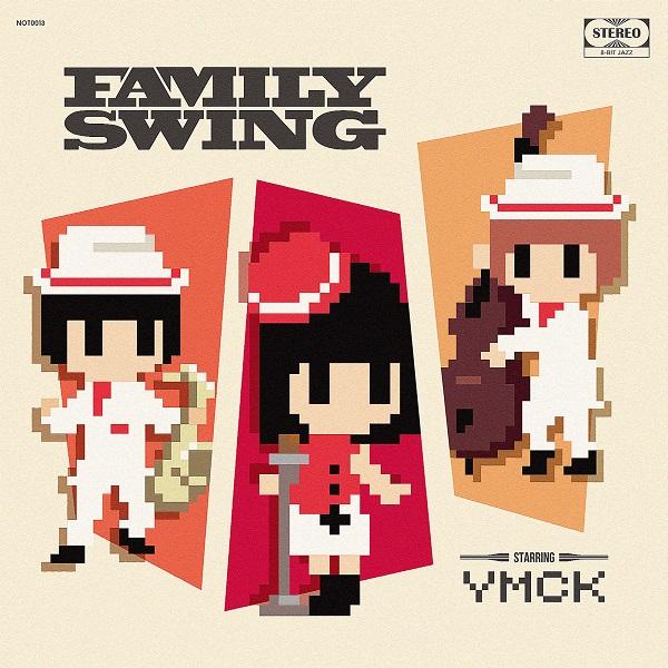 【ボードゲーム付限定盤も】YMCK、新アルバム『FAMILY SWING』発売&ワンマン開催決定
