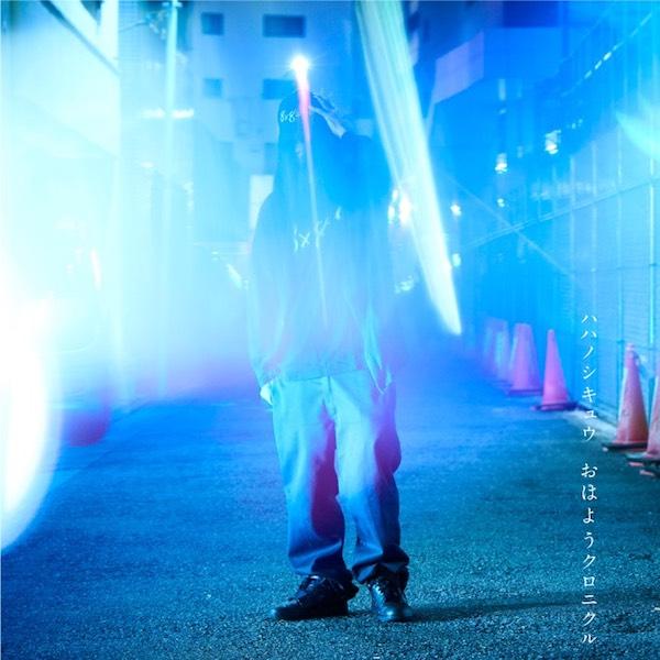 箱庭の室内楽主催の新年会イベントにモ!、ラブサマちゃん、ハハノシキュウら