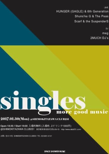 HIP HOP、ソウル、ファンク好き注目の新イベント〈singles ~more good music~〉開催