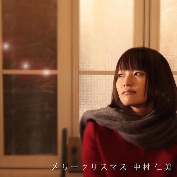 """No.1歌姫決定戦""ファイナリストのSSW・中村仁美がクリスマスバラードをリリース"