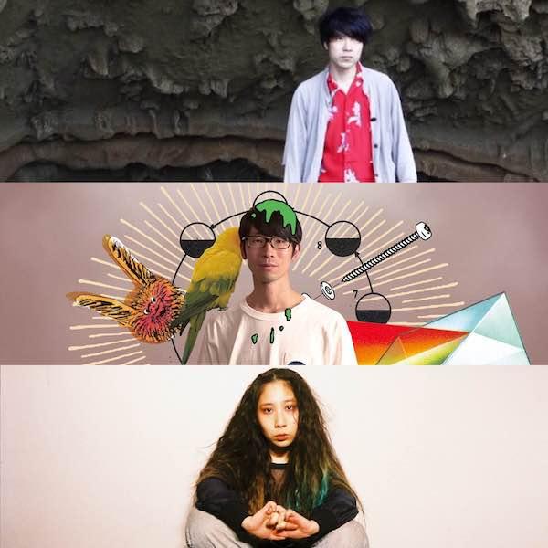 yoji & his ghost band、レコ発に小林うてな、ABS、折坂悠太、よだまりえ