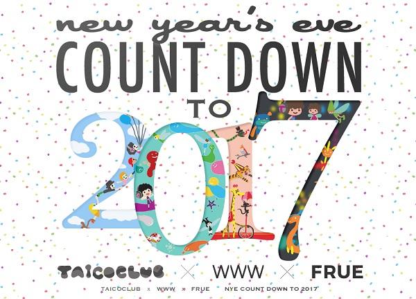 TAICOCLUB × WWW × FRUEによる新年カウントダウン・パーティー開催