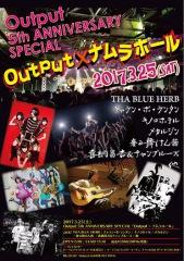 沖縄Output5周年スペシャル出演者追加最終発表で水曜日のカンパネラ、ポニーテールリボンズ