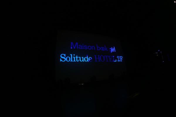 Maison book girl新MV公開、アルバムに先駆けリード曲付きライヴ映像も発売