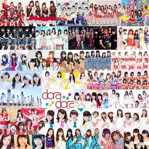 オサカナ、虹コン、むすびら総勢31組160人以上のドルイベ、X'mas翌日に新宿で開催