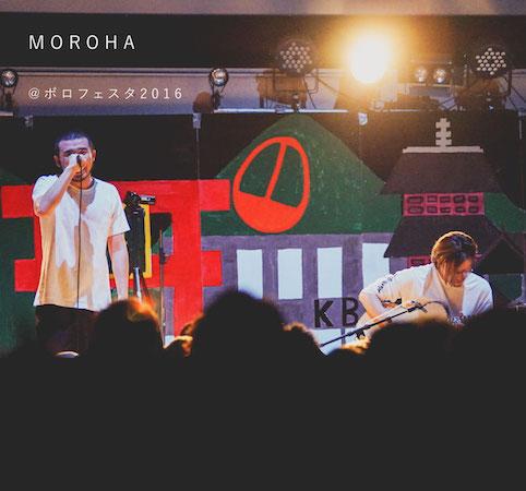 息もつかせぬ音像 MOROHAが6曲入りライヴ音源を本日より配信リリース