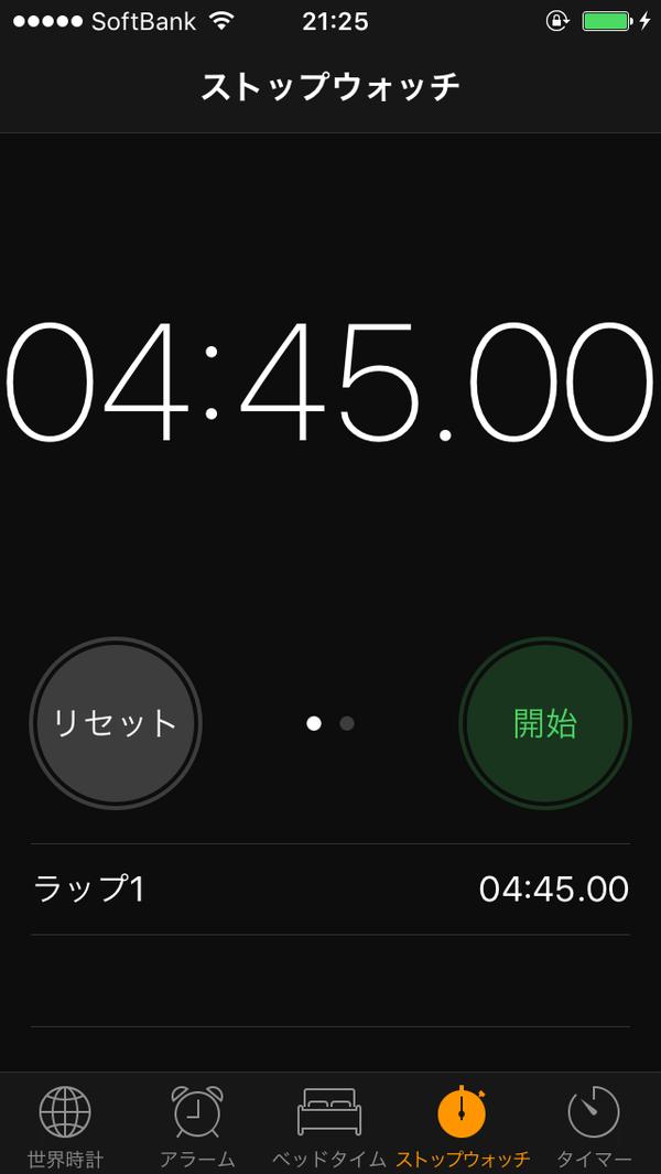 上杉周大 幌加内町をイメージした曲「ソウルソゥバッ!」MV公開