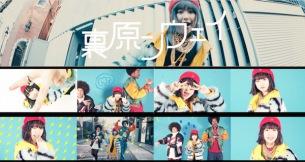 """""""ぶっちぎりたい"""" RINNE HIP(吉田凜音)「裏原ンウェイ」MV公開"""