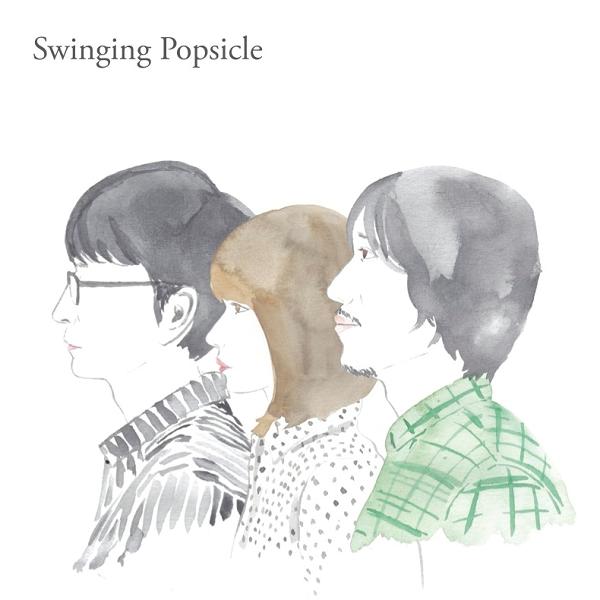 Swinging Popsicle、メジャーデビュー20周年記念コラボカフェ開催決定 会場限定マキシもリリース