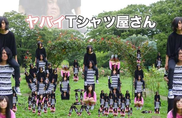 ヤバT、大阪・三国ヶ丘FUZZで全国ツアー追加公演開催