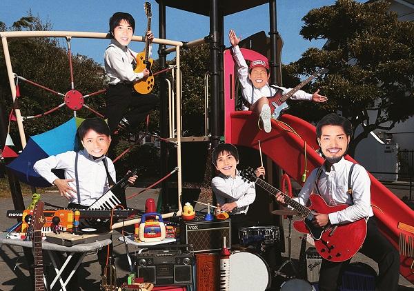 最高にポップ! 空中カメラ 1stアルバムをWaikikiRecordからリリース決定