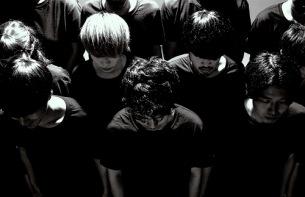 yahyel、ウォーペイント来日ツアーに出演決定! 大好評デビュー・アルバムのアナログ盤も