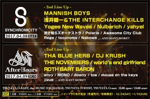 〈SYNCHRONICITY'17〉&〈After Hours'17〉第2弾でMANNISH BOYS、yahyel、THA BLUE HERBら合計10組発表