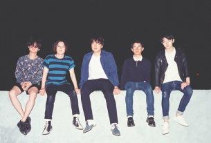 Ykiki Beat、活動休止を発表
