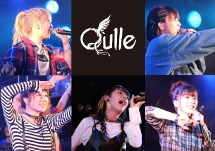 Q'ulle、4月5日にavex第1弾シングルリリースと史上最大規模のツアー開催