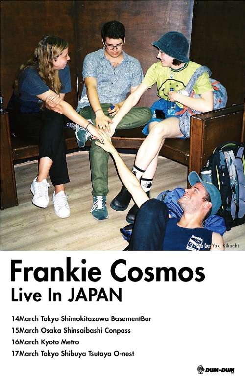 NYインディ・ロック女子の希望、フランキー・コスモスが3月に初来日公演!