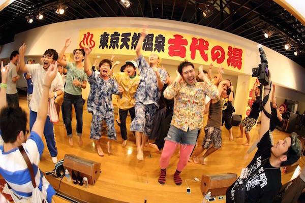 2月11日(土)開催、温泉宴会型音楽イベント「湯会」、ネギやフィロのスなど出演