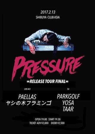 PAELLAS、ツアー最終公演は映像と同期したライヴ展開 ゲストにヤシの木フラミンゴ